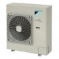 Кондиционер Daikin FAQ71C / RZQSG71L3V